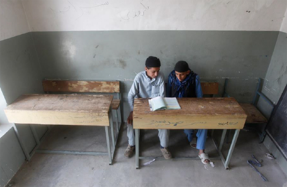 Mujahed Sameullah School In Kunar