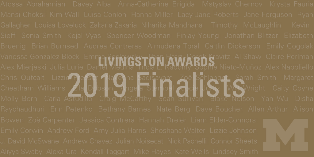 2019 Livingston Finalists